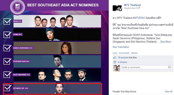 Nghi án dàn xếp kết quả giải MTV EMA cho Hồ Ngọc Hà