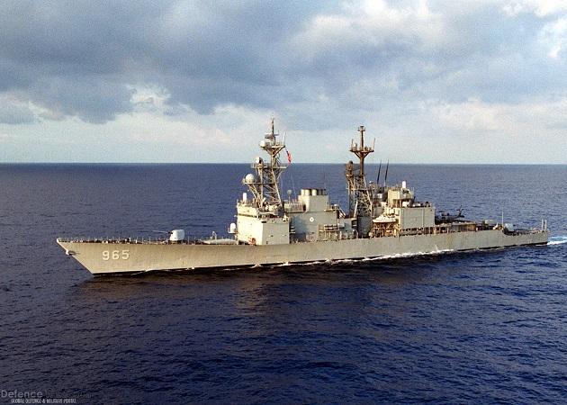 """Tàu khu trục Mỹ """"lượn"""" gần đảo nhân tạo, khiêu khích TQ"""
