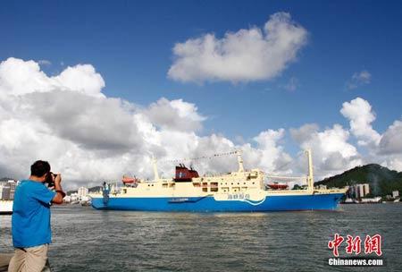 Yêu cầu Trung Quốc ngừng ngay khai thác du lịch ở Hoàng Sa