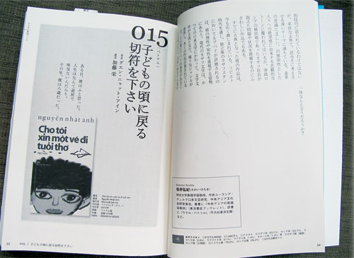 Nguyễn Nhật Ánh được sách Nhật vinh danh