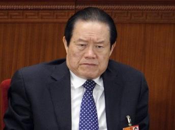 Bắc Kinh điều tra Chu Vĩnh Khang, ô dù của Bạc Hy Lai
