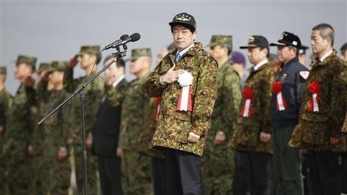 Nhật Bản lên án quy định của Trung Quốc về đánh bắt cá