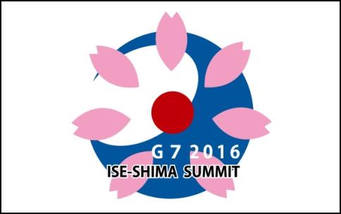Thêm 7 nước có thể được mời tới Hội nghị thượng đỉnh G7