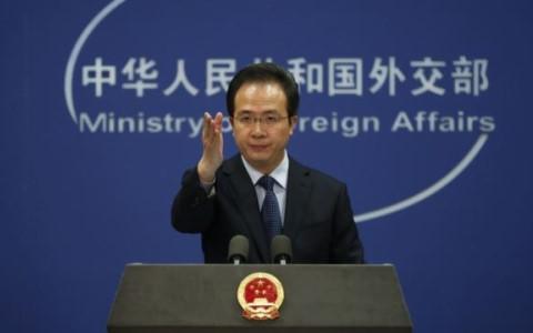 """Trung Quốc lên án thông tin trong """"Hồ sơ Panama"""" là vô căn cứ"""