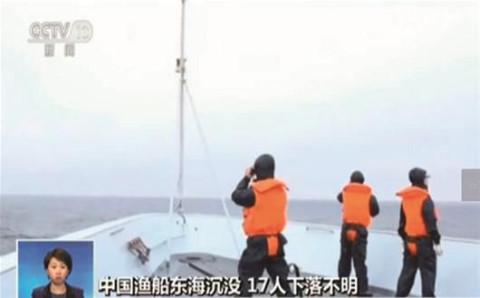 Trung Quốc tiếp tục tìm kiếm 17 thủy thủ mất tích ở biển Hoa Đông