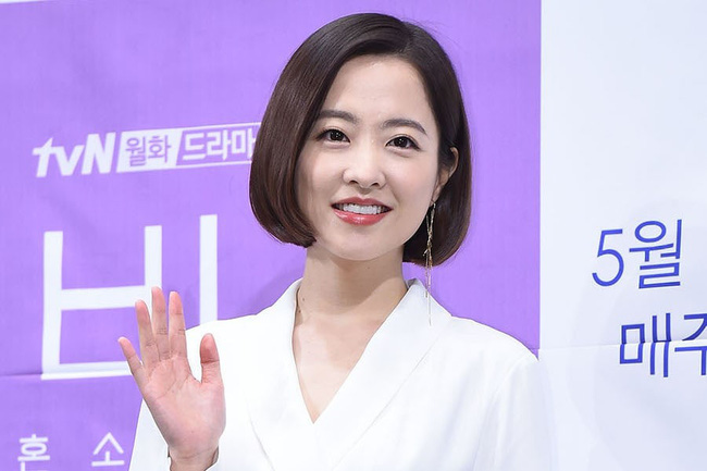 Park Bo Young đầu quân về công ty của Lee Byung Hun