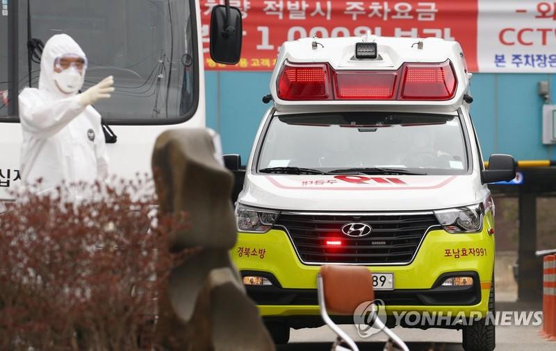Hàn Quốc có thêm 123 ca mới nhiễm Covid-19, học sinh nghỉ thêm 2 tuần