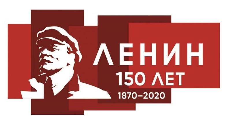 """""""Lenin – sức mạnh của chúng ta, tri thức và ngọn cờ của chúng ta"""""""