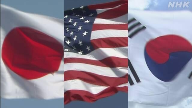 Hội đàm Quốc phòng Nhật-Mỹ-Hàn thảo luận an ninh biển Đông và Hoa Đông