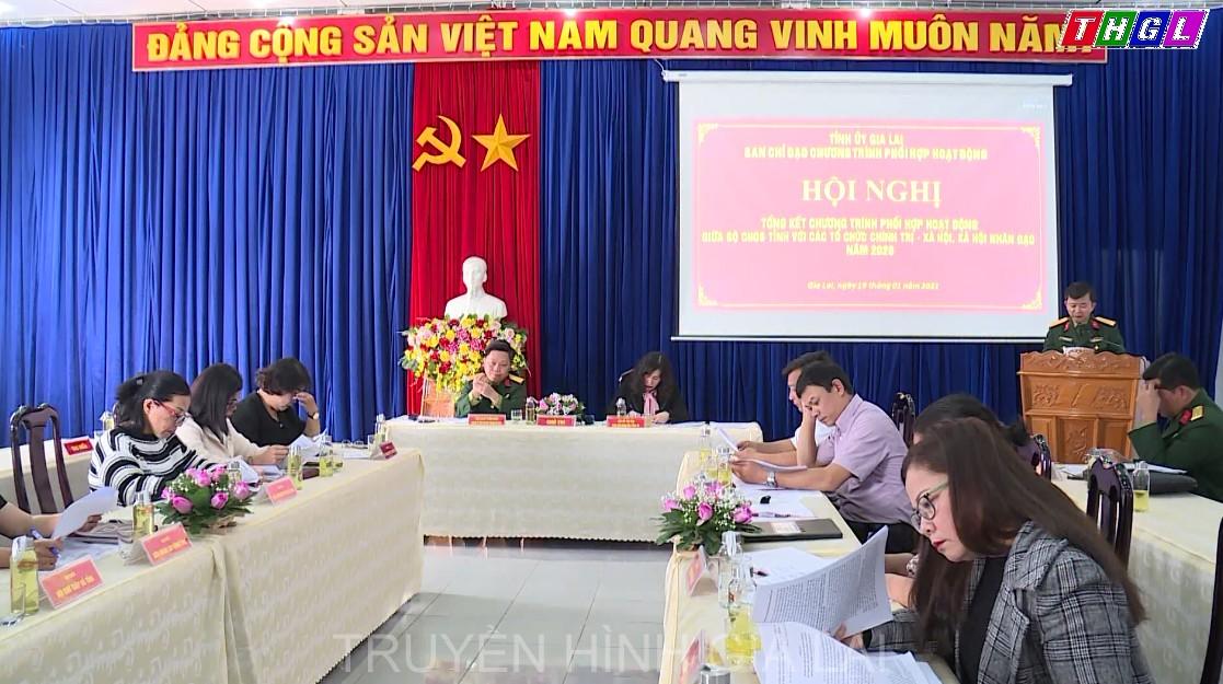 Tổng kết Chương trình phối hợp hoạt động giữa Bộ CHQS tỉnh Gia Lai với các tổ chức chính trị – xã hội, xã hội nhân đạo tỉnh năm 2020