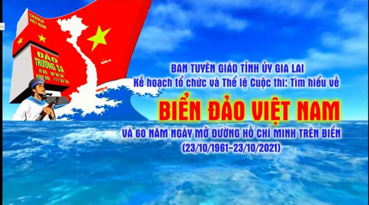 """Kế hoạch tổ chức và thể lệ cuộc thi """"Tìm hiểu về biển, đảo Việt Nam và 60 năm ngày mở đường Hồ Chí Minh trên biển"""""""