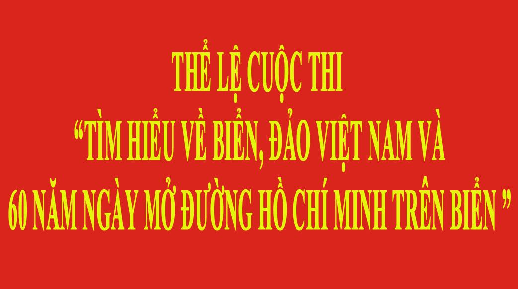 """Thể lệ cuộc thi """" Tìm hiểu về biển, đảo Việt Nam và 60 năm ngày mở đường Hồ Chí Minh trên biển"""""""