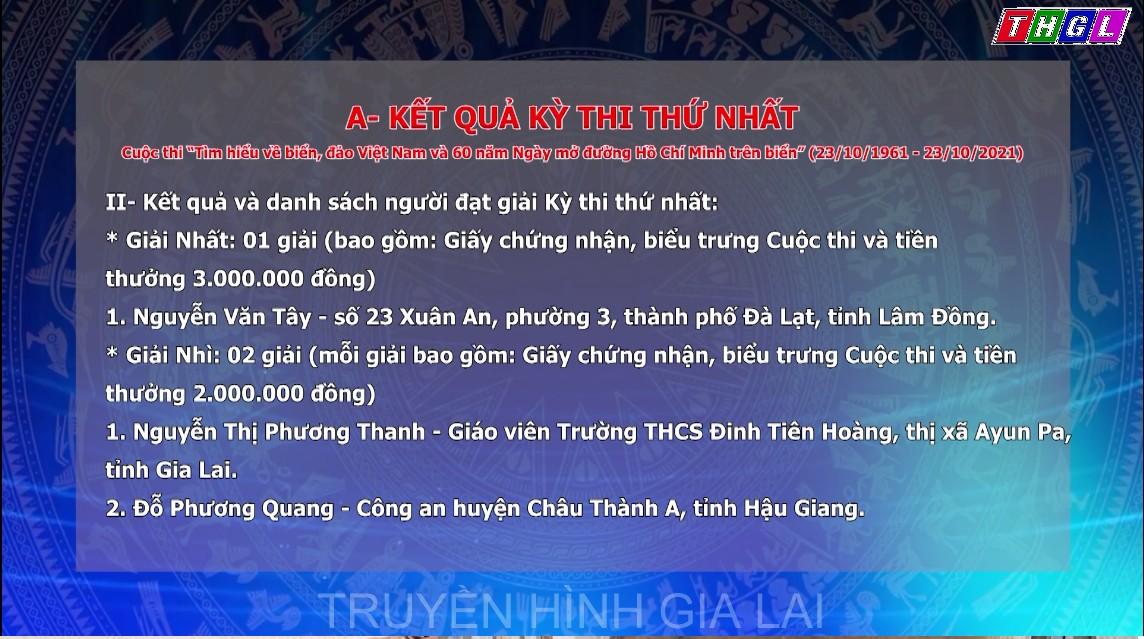 """Kết quả Kỳ thi thứ nhất và câu hỏi Kỳ thi thứ hai, Cuộc thi """"Tìm hiểu về biển, đảo Việt Nam và 60 năm Ngày mở đường Hồ Chí Minh trên biển"""""""