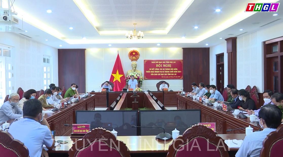 Ban Chỉ đạo 389 tỉnh Gia Lai Hội nghị sơ kết công tác 9 tháng đầu năm, triển khai nhiệm vụ 3 tháng cuối năm 2021